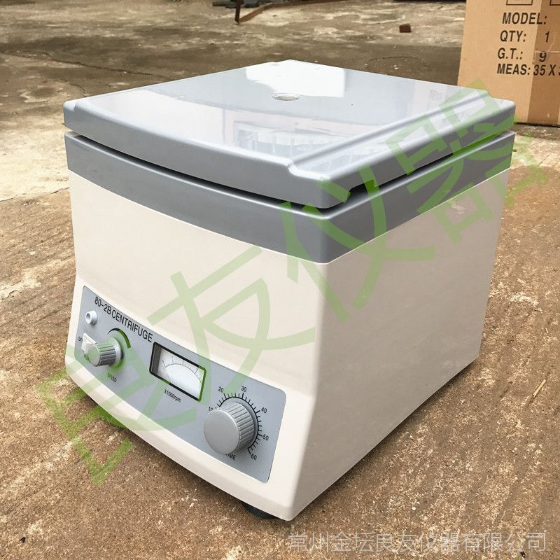 80-2B电动离心机 指针式电动离心机 血液血清离心机 管式离心机