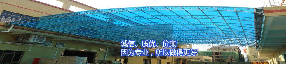 深圳市德鑫源玻璃钢体育器材有限公司