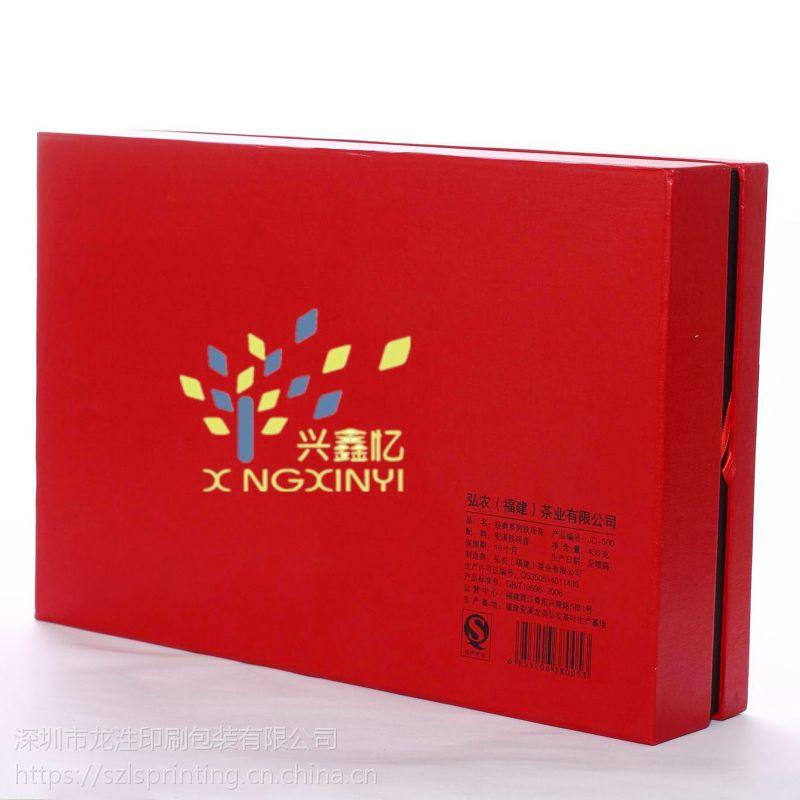 深圳定制***翻盖连体茶叶盒 茶叶包装盒 茶叶礼盒 茶饼包装盒定做