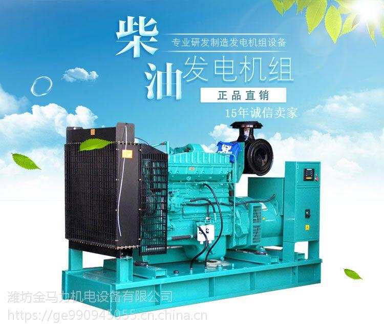 400千瓦柴油发电机组400kw康明斯机组水利局河务局专用消防验收