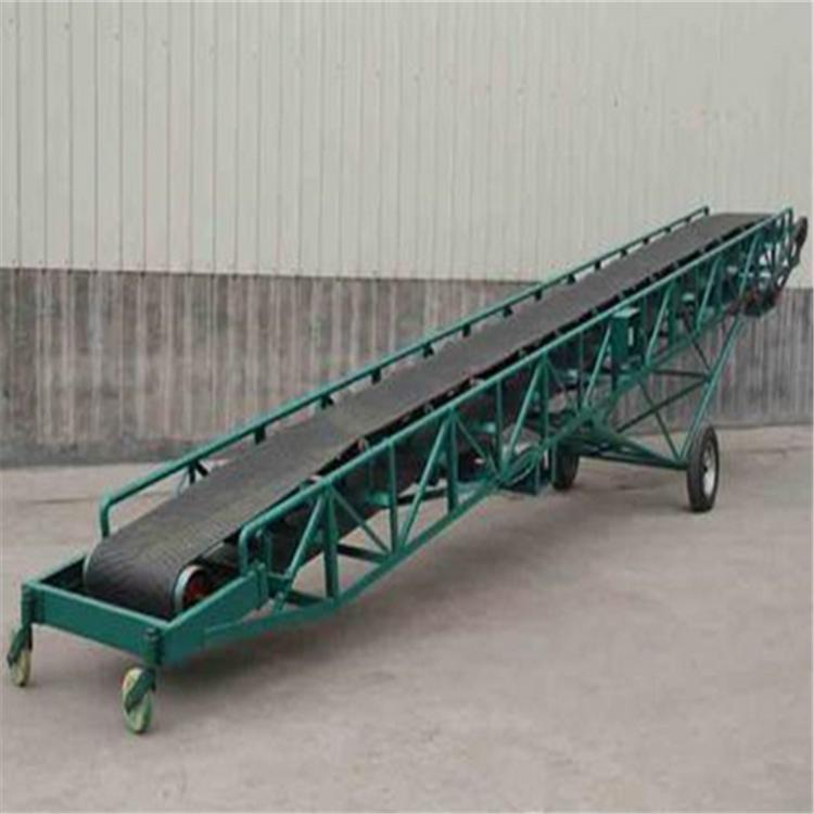 z型皮带输送机设备 兴亚粮食粮食带式输送机