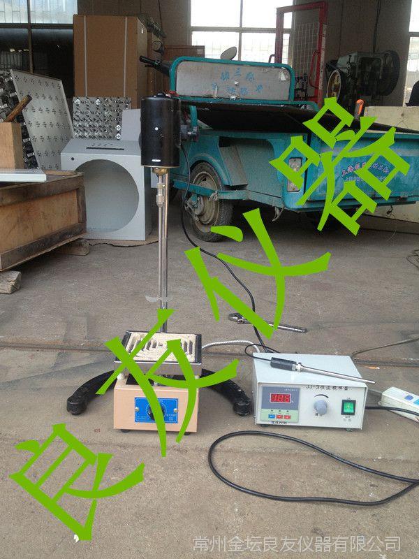 JJ-3数显控温电动搅拌器 数显电动搅拌器 控温电动搅拌器 JJ-3