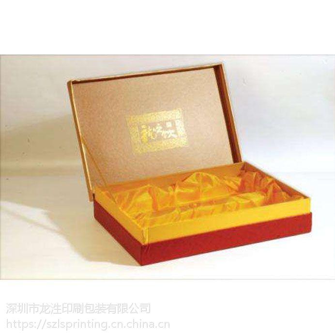 深圳茶叶礼盒定制 茶叶包装盒设计定制
