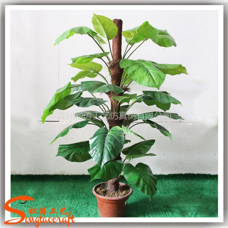 松涛工艺仿真植物 室内外盆栽摆件 田园风落地盆栽 仿真植物花