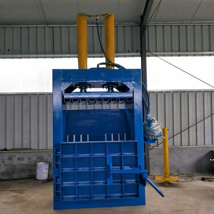 多功能液压打包机 纸箱  塑料瓶 压缩机