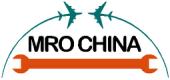 2018第五届上海国际航空维修及工程技术展览会