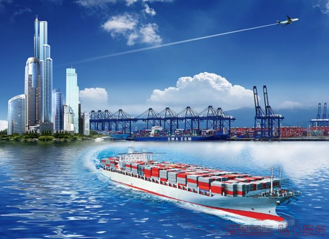 上门收货广州到悉尼双清海运
