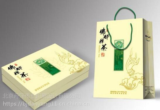 北京蛋糕包装盒厂家就找丹洋伟业印刷包装城隆园林设计公司图片