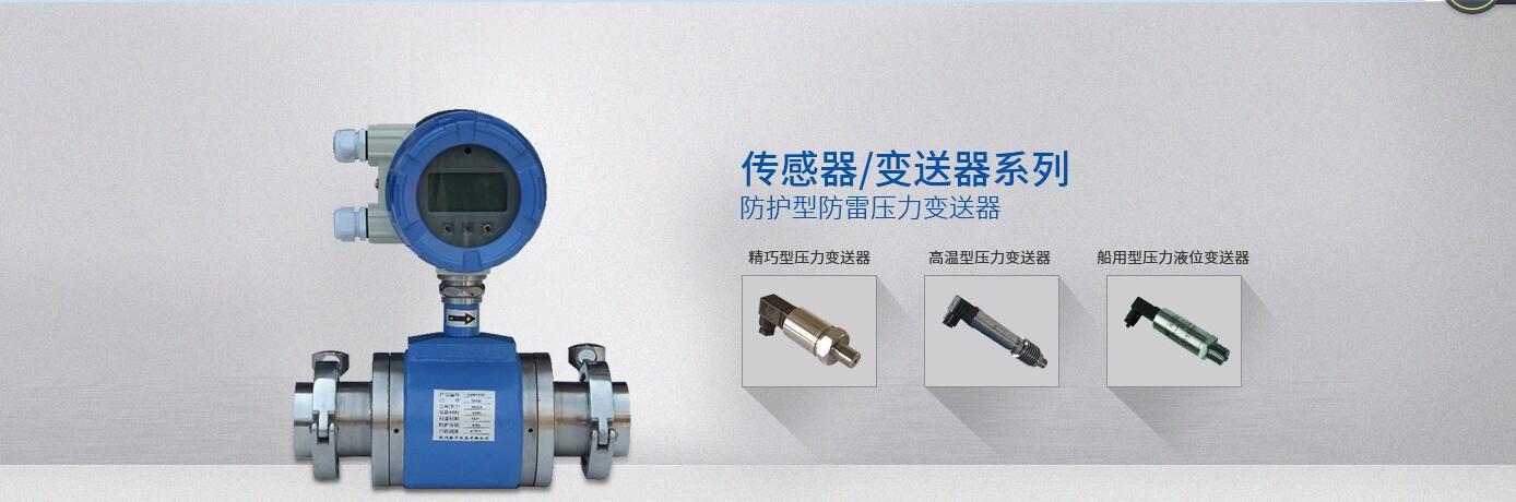 广州昆仑自动化设备有限公司