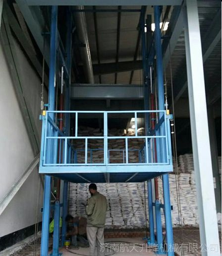 益阳升降货梯厂家 车间固定式升降台维修 【航天机械15966691503】