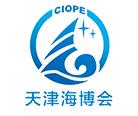 """2017中国(天津)国际海工装备和港口机械交易博览会(天津""""海博会"""")"""