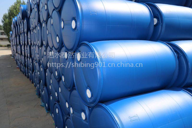 大安出口级双环125升200l塑料桶化工桶醇基燃料聚乙烯容器
