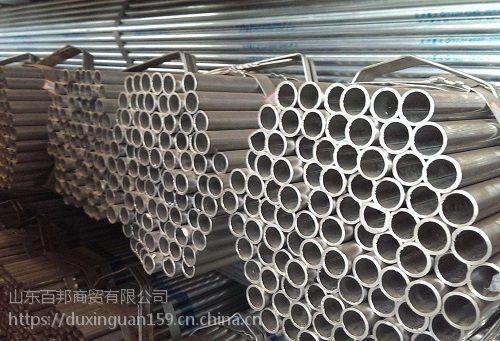 芜湖DN125消防用钢管厂家,5寸*3.0热镀锌钢管价格