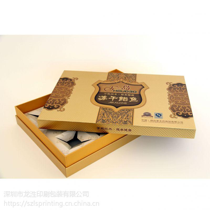 深圳精装礼品盒 化妆品包装盒定做 烫银磨砂护肤品盒定制