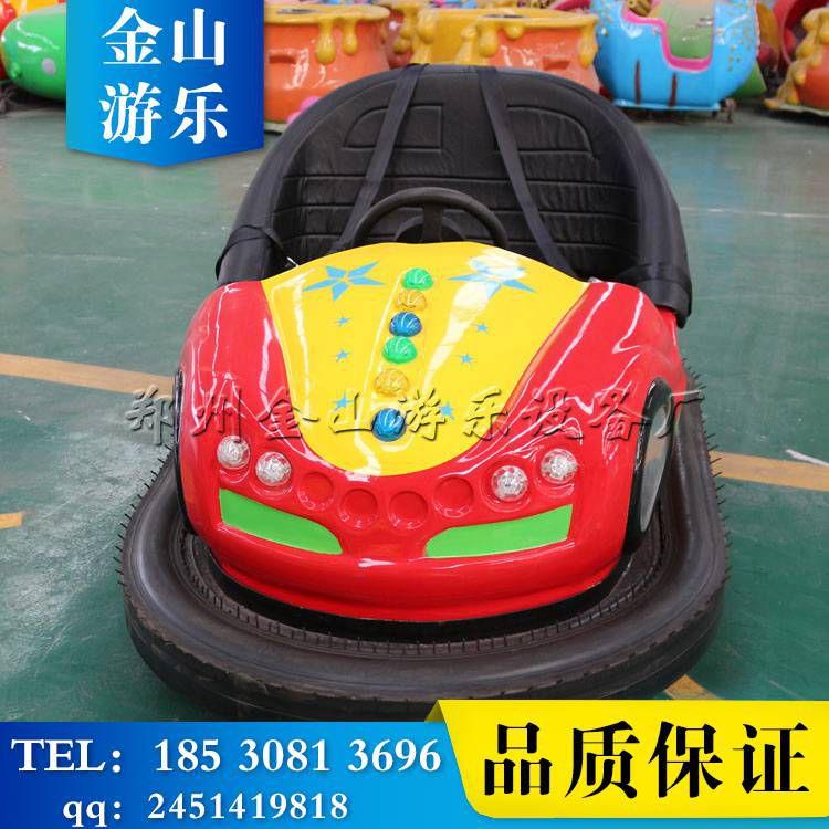 广场儿童碰碰车图片 碰碰车全套价格,新型游乐设备 厂家直销