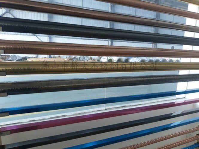 桥大牌-201/304不锈钢彩色管 规格齐全 质优价廉
