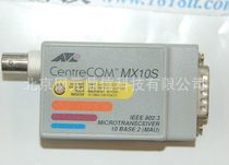 Centre COM AT-MX10S 网络收发器