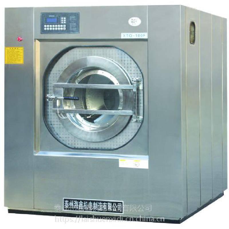 海杰牌宾馆洗衣房设备全自动洗脱机工业烫平机