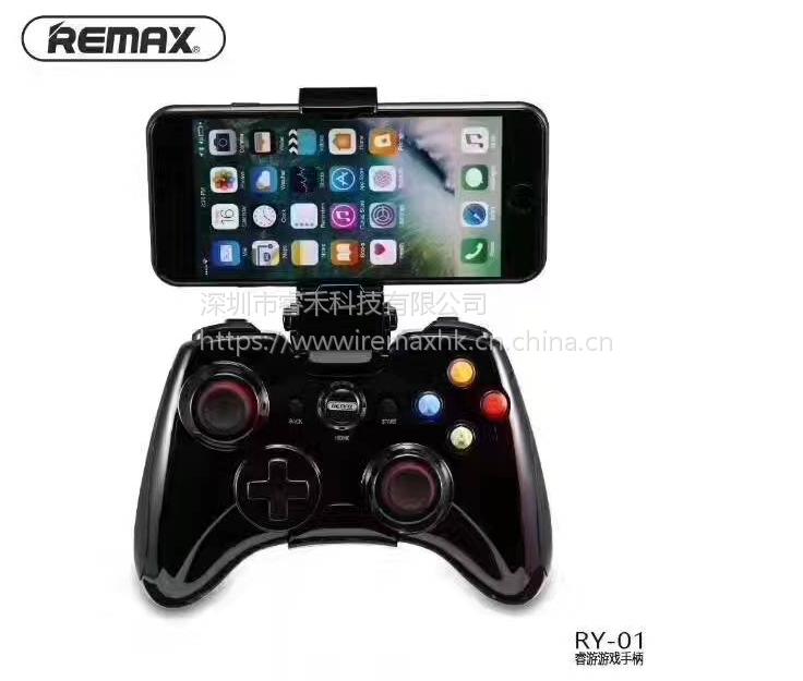 Remax手机游戏摇杆手机蓝牙无线王者小米荣手柄大成官网图片