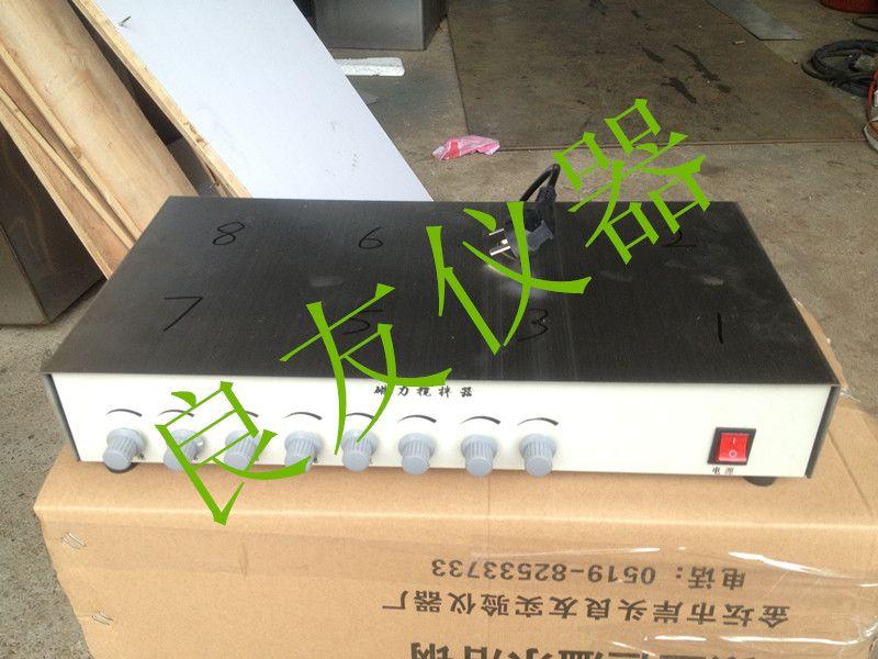 供应金坛姚记棋牌正版 DJ-8便携式磁力搅拌器 多头磁力搅拌器
