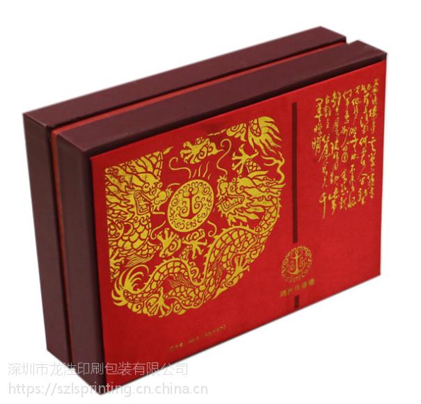 深圳厂家定做保健品翻盖礼盒 ***茶叶包装盒 数码书本式礼盒定制