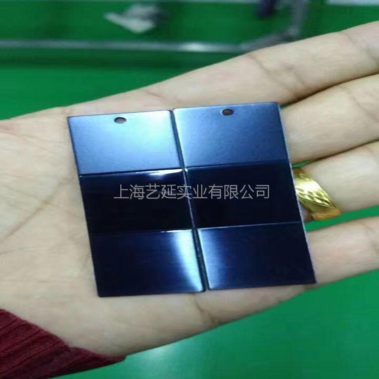 不锈钢片真空电镀加工、真空镀膜加工、PVD镀膜、狮威亚洲实业