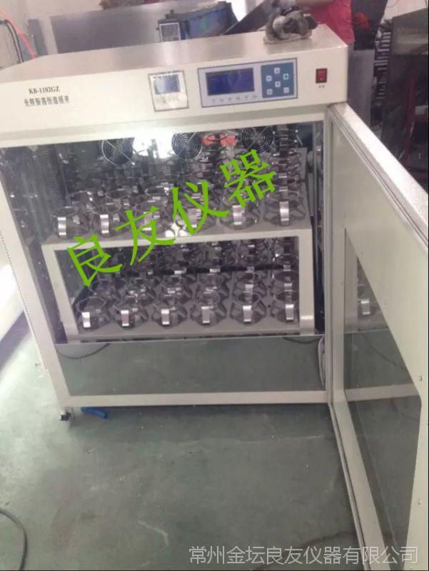 供应ZHWY-1112B双层全温 恒温摇瓶柜 双层摇瓶柜 摇瓶机