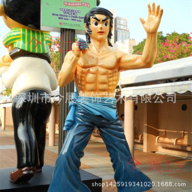 雕塑卡通漫画艺术卡通公寓燎原火商场人物功现代雕塑漫画图片图片