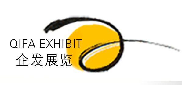 2018第十八届中国国际机箱机柜及配套产品展览会