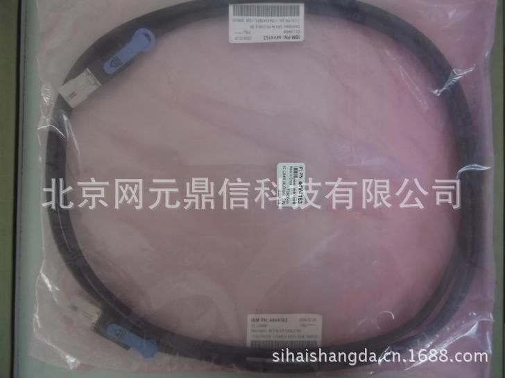 IBM 44V4163 SAS 4x 3M AE-CABLE