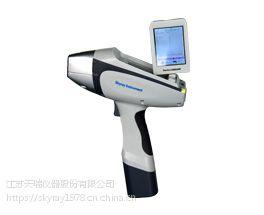 手持式光谱仪产品厂家