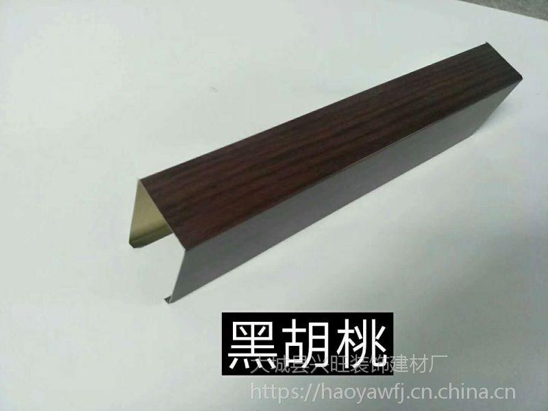 【厂家推介】铝方通吊顶价格 平度苏宁铝方通吊顶环保合格,消防达标