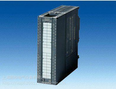 6ES7288-2DE08-0AA0-SM供应24V DC电压