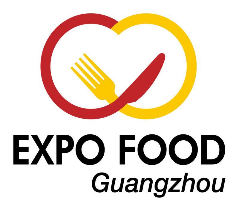 2018世界食品广州展