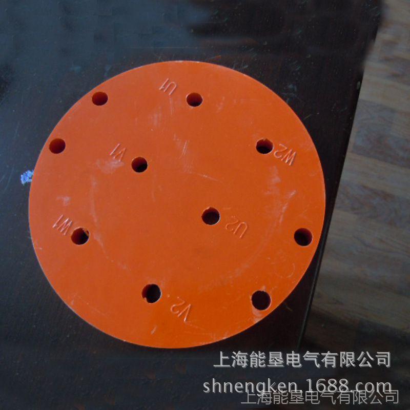 供应三相异步电动机接线板 上海能垦电机接线板