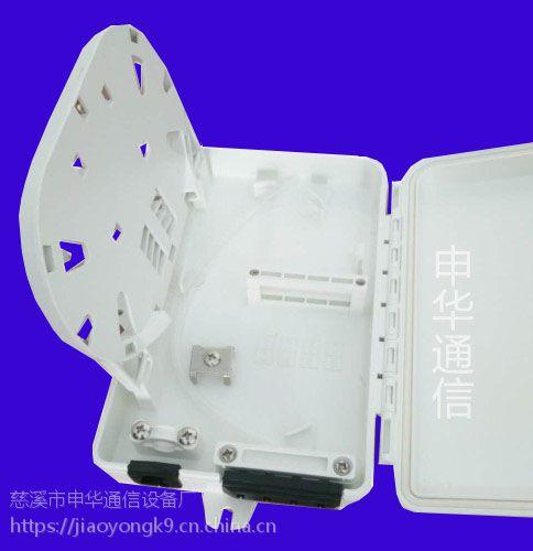 1分4光纤分纤箱 分纤盒 外贸款产品咨询