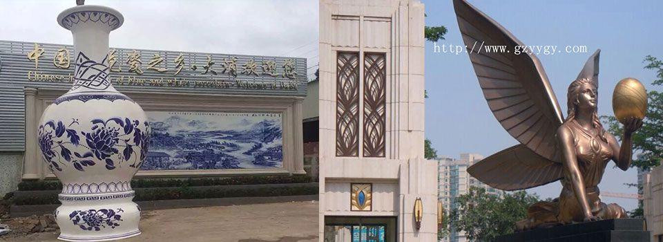 广州市番禺区石壁艺石工艺品厂