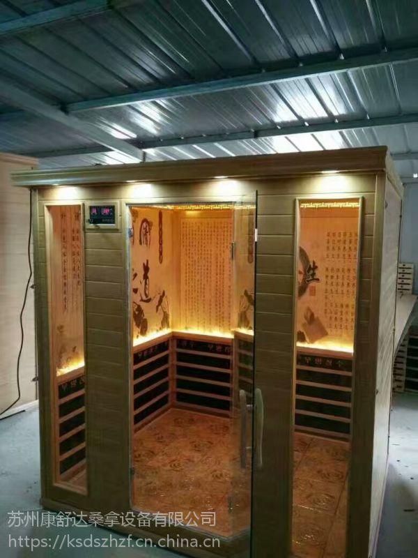 无锡家用托玛琳汗蒸房工程承建KSD-TU09 家用汗蒸房定制生产 康舒达十年品牌汗蒸房厂家