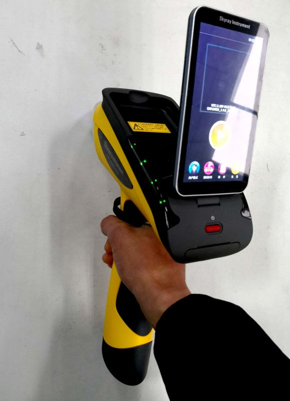 天瑞儀器EXPLORER 5000 手持式合金分析儀
