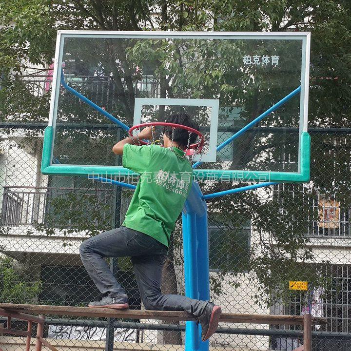 佛山哪有卖篮球板 地埋式篮球架要求 低价体育器材球架生产厂家柏克