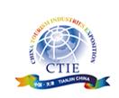 2017中国旅游产业博览会