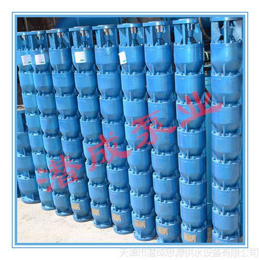 耐水温100度深井泵-地热井用潜水泵厂家