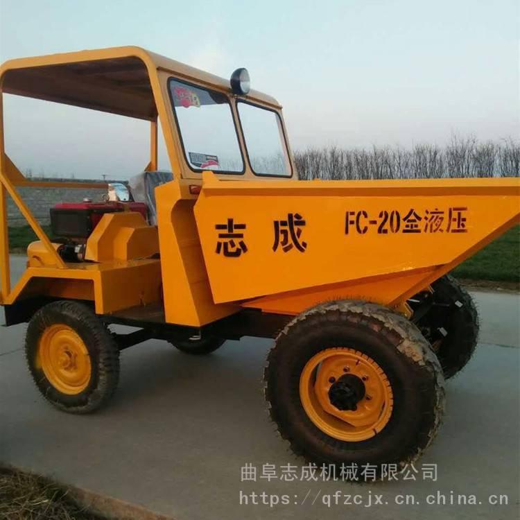 志成直供FC-10型工程翻斗车 建筑工地自卸四轮车 志成小型一吨翻斗车