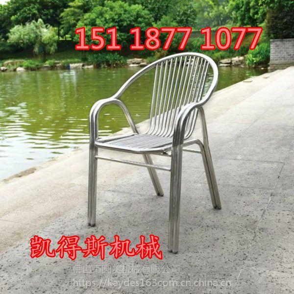 不鏽鋼椅子彎弧機圓美機械不鏽鋼靠背豪華椅子彎管設備凱得斯牌