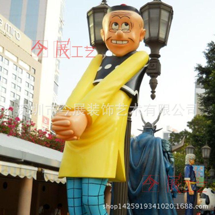 漫画雕塑雕塑卡通三国卡通燎原火商场人物功无艺术惨漫画图片