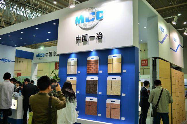 2018第12届武汉国际建筑节能及新型建材展览会