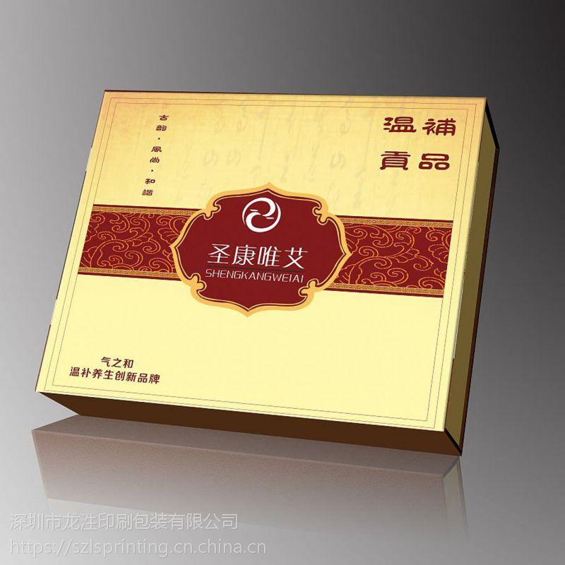 深圳硬纸板天地盖礼品盒定制 ***茶叶翻盖式书本礼盒定制可设计