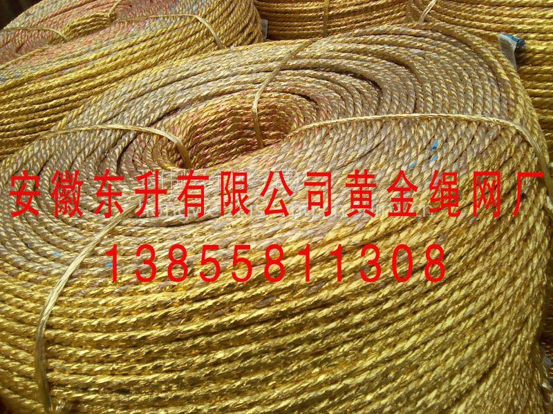 黄金绳压膜绳打包绳