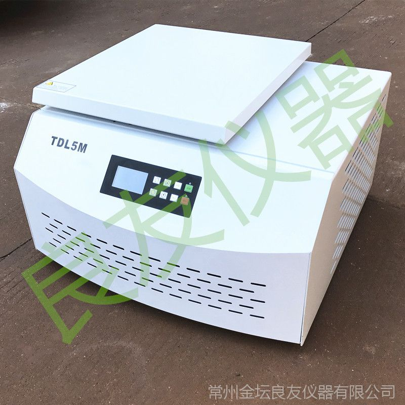 TDL5M低速冷冻离心机 血型血清离心机采血管离心机水平低温离心机