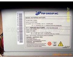 全汉FSP250-40ATV(PF)全汉AT电源